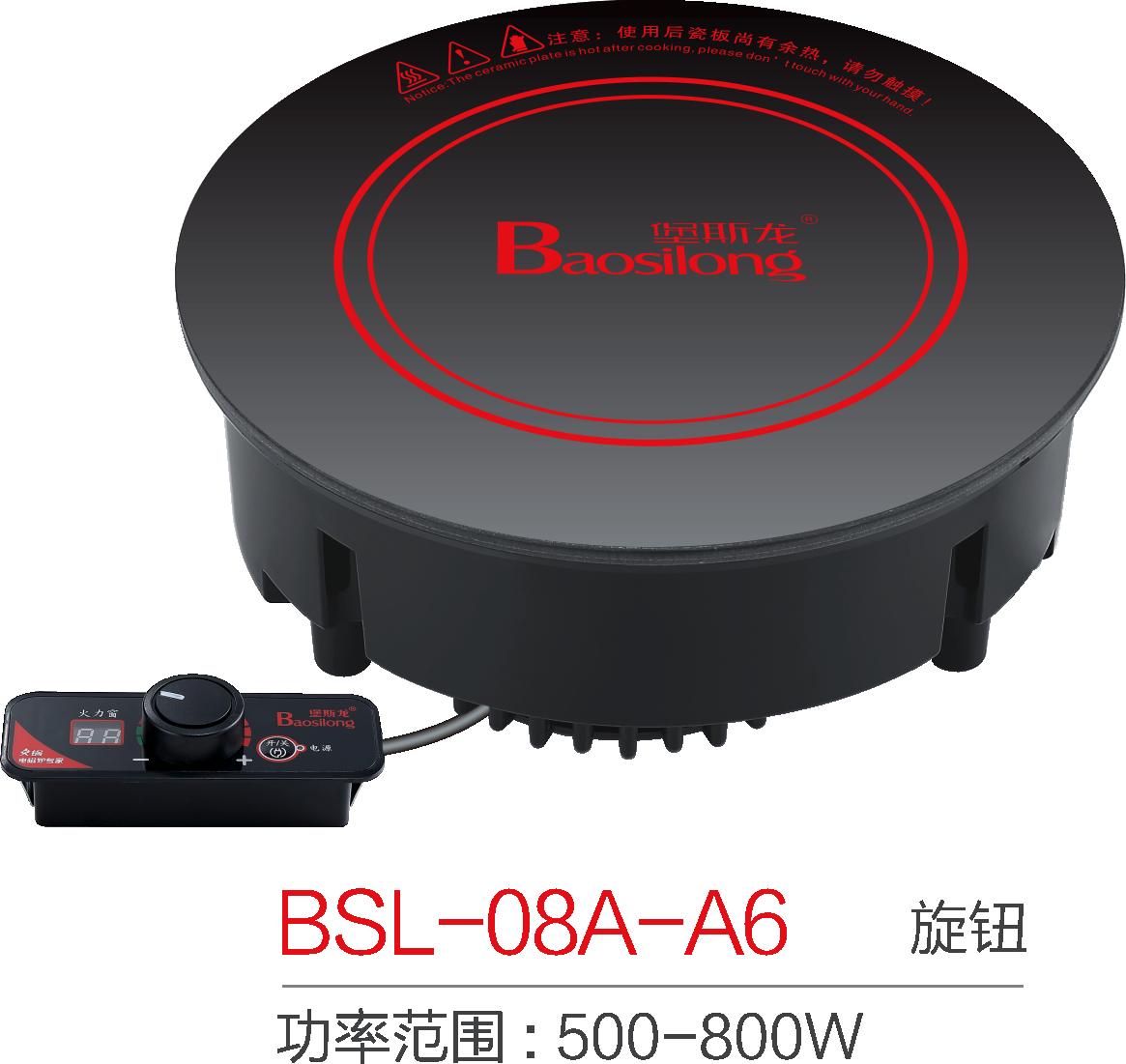 BSL-08A-A6旋钮