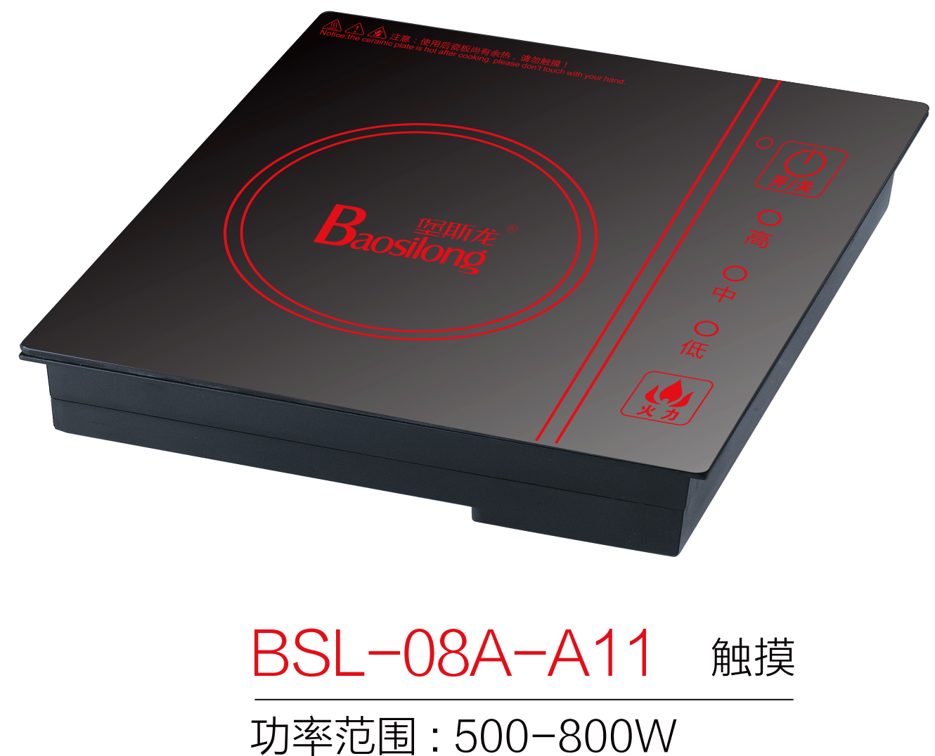 BSL-08A-A11触摸