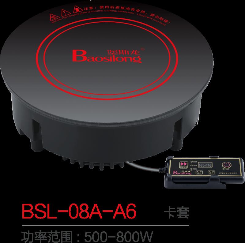 BSL-08A-A6卡套