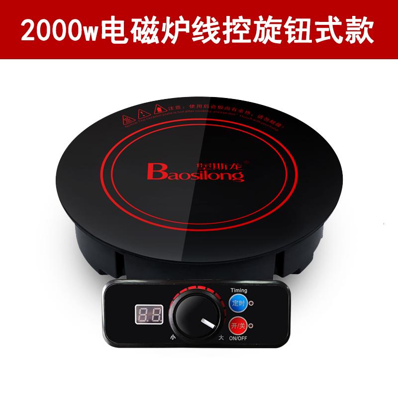 BSL-20D-A3旋钮