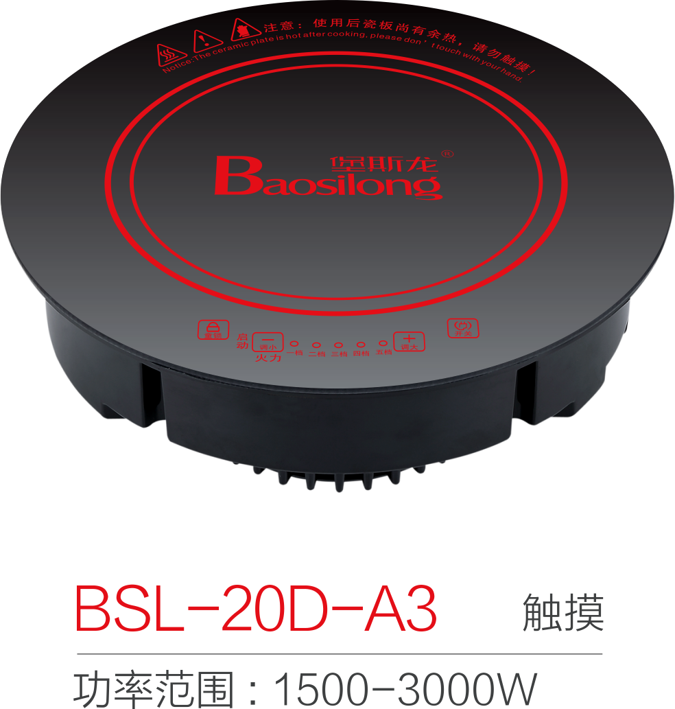 BSL-20D-A3触摸